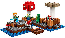 Lego Minecraft - The Mushroom Island screen shot 1