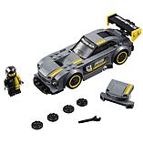 Lego Speed Champions - Mercedes-AMG GT3 V29 screen shot 1