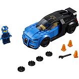 Lego Speed Champions - Bugatti Chiron screen shot 1