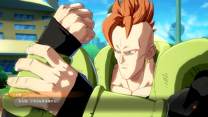 Dragonball Fighter Z Screenshot