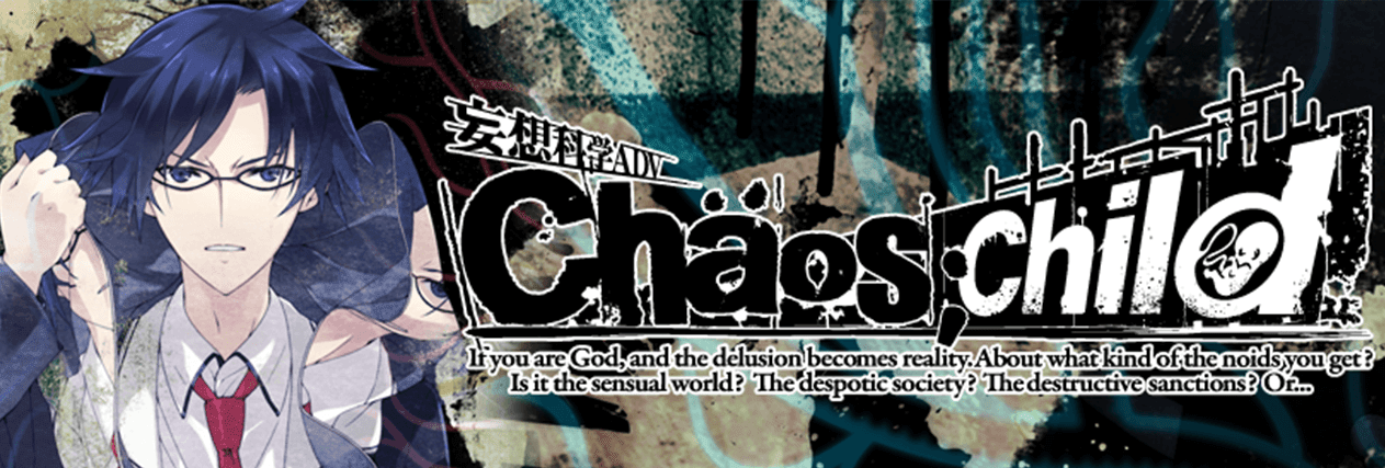 CHAOS CHILD for PlayStation 4 and PlayStation Vita