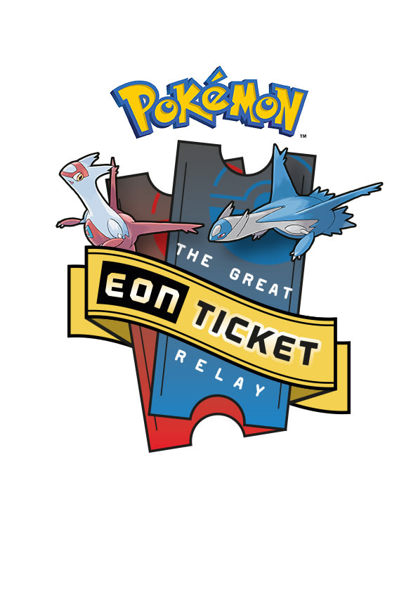Take part in the Great #EonTicketUK Relay and be one of the first to get the Eon Ticket via StreetPass!