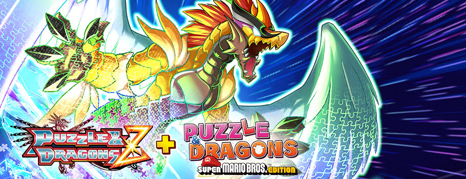 Puzzles & Dragons: Super Mario Edition for Nintendo eShop - Download Now at GAME.co.uk!