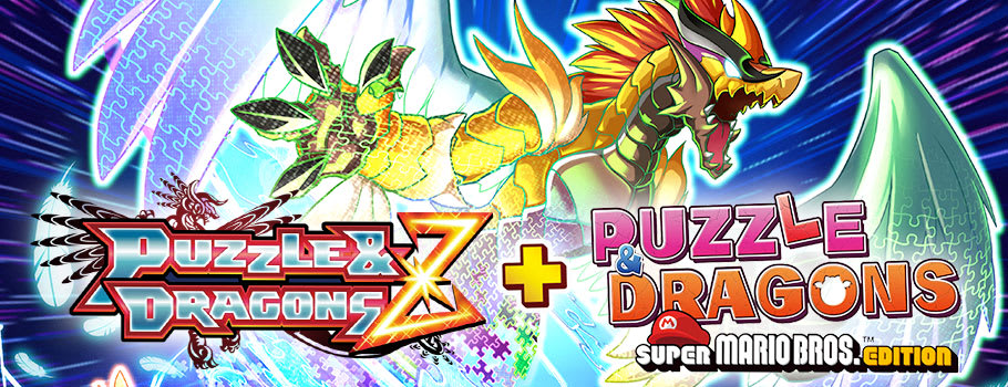 Puzzles and Dragons Z for Nintendo eShop - Download Now at GAME.co.uk!
