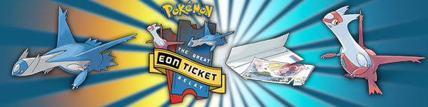 Pokemon Eon Ticket Competition - at GAME.co.uk