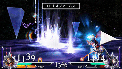 Dissidia: Final Fantasy on PSP at GAME