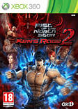 Fist of the North Star: Ken's Rage 2 Xbox 360