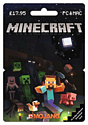 Minecraft Download Card - £17.95 Gifts