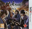 Hakuoki: Memories of the Shinsengumi Limited Edition 3DS