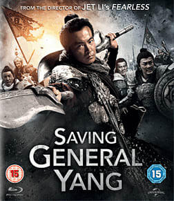 Saving General YangBlu-ray