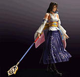 Final Fantasy X HD Remaster Play Arts Kai- Yuna screen shot 1