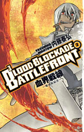 Blood Blockade Battlefront Volume 3 (Paperback)Books