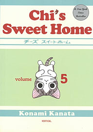 Chi's Sweet Home: Volume 1 (Paperback)Books