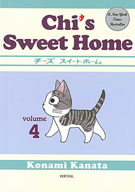 Chi's Sweet Home: Volume 6 (Paperback)Books
