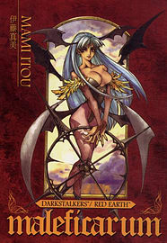 Darkstalkers: The Ultimate Edition (First & Second) (Paperback)Books