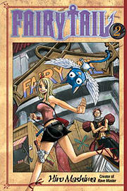Fairy Tail 20 (Paperback)Books