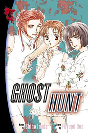 Ghost Hunt volume 4: v. 4 (Paperback)Books