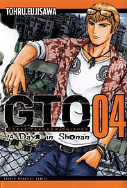 GTO: 14 Days in Shonan Vol. 6 (Great Teacher Onizuka) (Paperback)Books