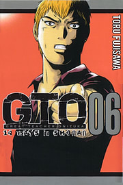 GTO: 14 Days in Shonan Vol. 7 (Paperback)Books