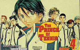 The Prince of Tennis: v. 5 (Prince of Tennis) (Paperback)Books
