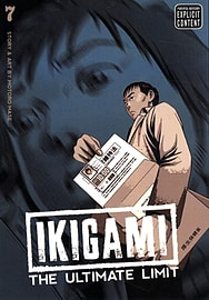 Ikigami Vol 7 (Ikigami: The Ultimate Limit) (Paperback)Books