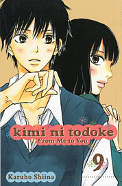 Kimi ni Todoke 9 (Kimi Ni Todoke: From Me to You) (Paperback)Books