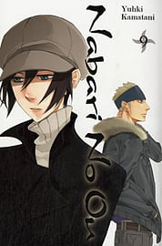 Nabari No Ou: Vol 9 (Paperback)Books