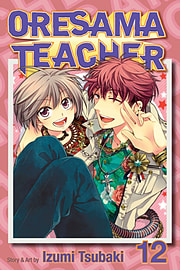 Oresama Teacher 12 (Paperback)Books