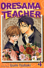 Oresama Teacher 4 (Paperback)Books