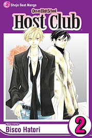 Ouran High School Host Club, Vol 2 (Paperback)Books