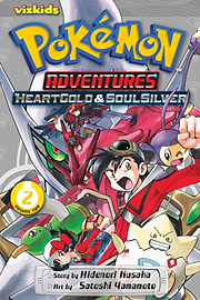 Pokemon Adventures Heart Gold Soul Silver 2 (Paperback)Books
