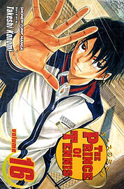 Prince of Tennis, The, vol 16 (Paperback)Books