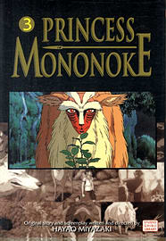 Princess Mononoke Film Comic 3 (Princess Mononoke Film Comics) (Paperback)Books