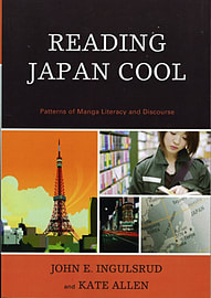 Reading Japan Cool: Patterns of Manga Literacy and Discourse (Paperback)Books