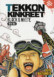 Tekkon Kinkreet: Black & White: Black and White (Paperback)Books