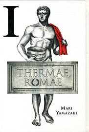 Thermae Romae, Vol. 1 (Hardcover)Books