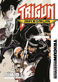 Trigun Maximum Volume 13: Double Duel: Double Duel v. 13 (Paperback)Books