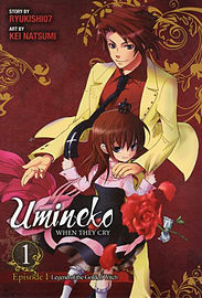 Umineko When They Cry Episode 1: Legend of the Golden Witch, Vol. 1 (Paperback)Books