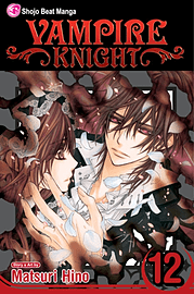 Vampire Knight 12 (Paperback)Books