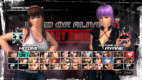 Dead or Alive 5: Last Round screen shot 15