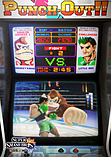 Little Mac - amiibo - Super Smash Bros Collection screen shot 5