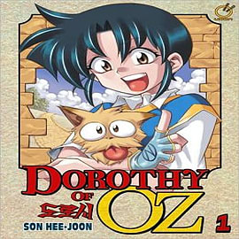 Dorothy of Oz: v. 1Books