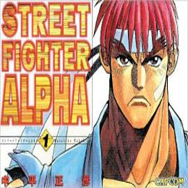 Street Fighter: v. 1: AlphaBooks