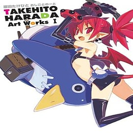 Takehito Harada Art WorksBooks