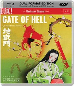GATE OF HELL [JIGOKUMON] Masters of CinemaBlu-ray