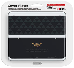 New 3DS Cover Plate - The Legend of Zelda: Triforce Accessories