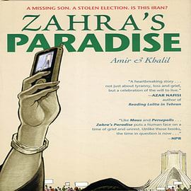 Zahra's Paradise: Graphic Novel (Top Ten Great Graphic Novels for Teens) (Hardcover)Books
