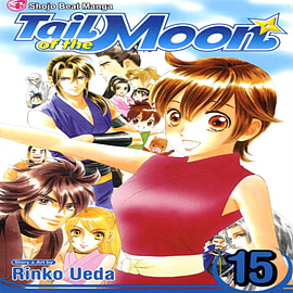 Tail of the Moon, Vol. 15 (v. 15) (Paperback)Books