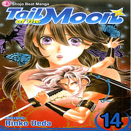 Tail of the Moon: v. 14 (Paperback)Books