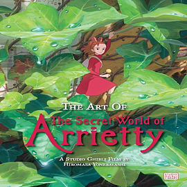 Arrietty - The Art of Arrietty (Paperback)Books